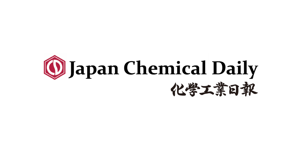 home japan chemical daily