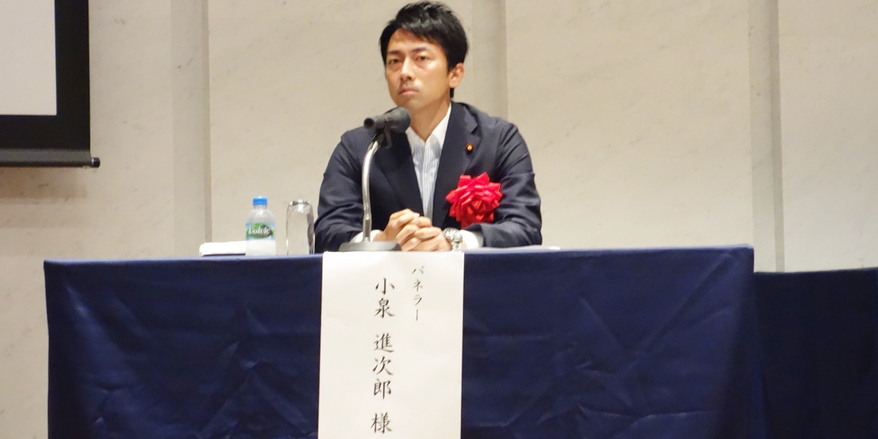 LDP's Director of Agriculture and Forestry Division Shinjiro Koizumi Gives Opinion on Agricultural Reforms