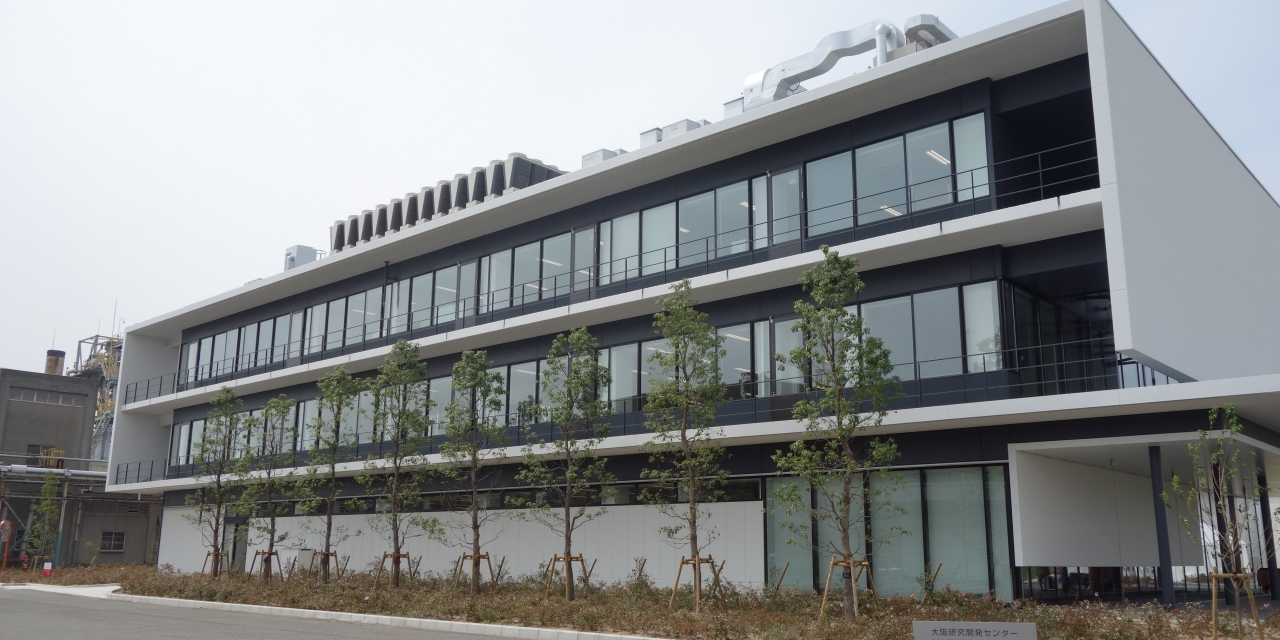 Ube Industries Completes Osaka R&D Center