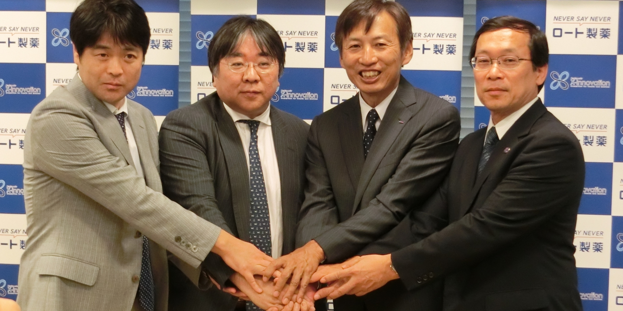 Rohto Pharmaceutical to Offer Three Regenerative Drugs by 2020