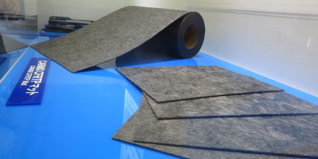 Awa Paper: Nonwoven Fabric Mats With Recycled Carbon Fibers Superior Material for Metal Replacement