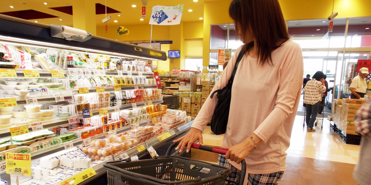 MHLW to Present Draft for Food Packaging Positive List