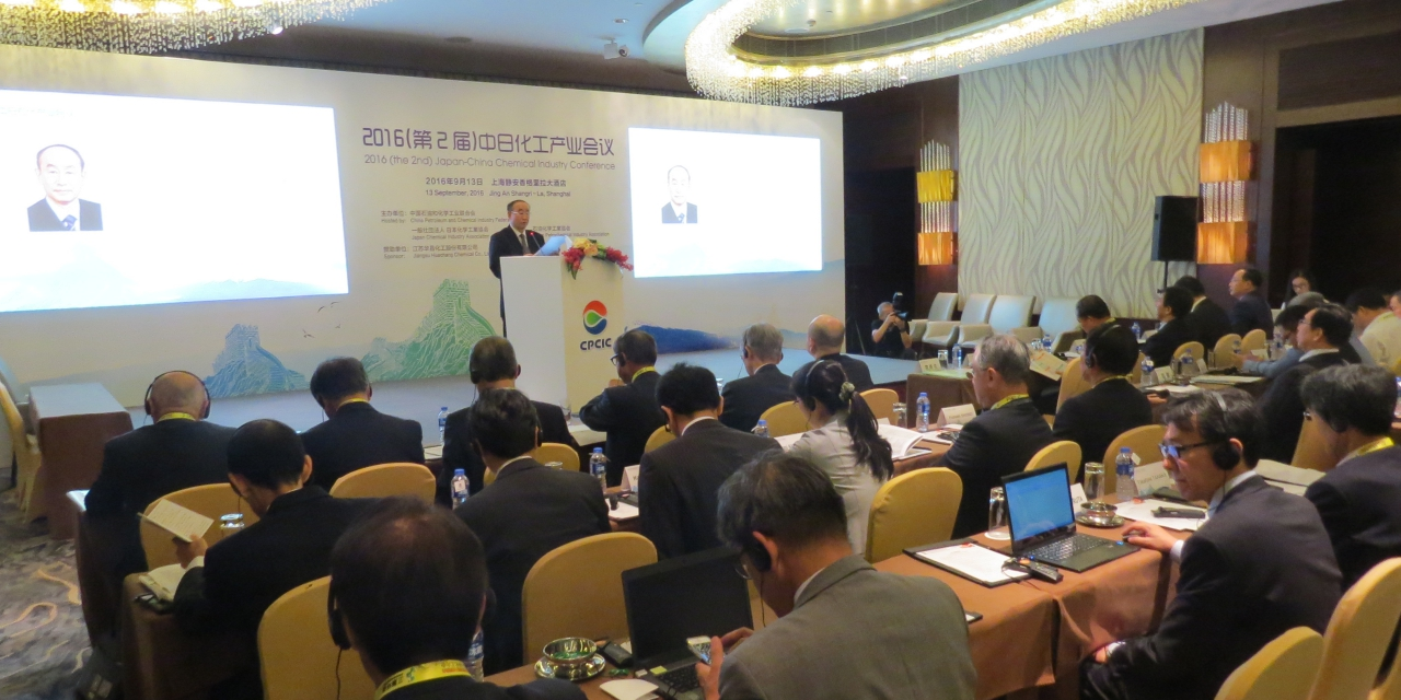 Chemical Industry Leaders from Japan and China Hold Summit in Shanghai