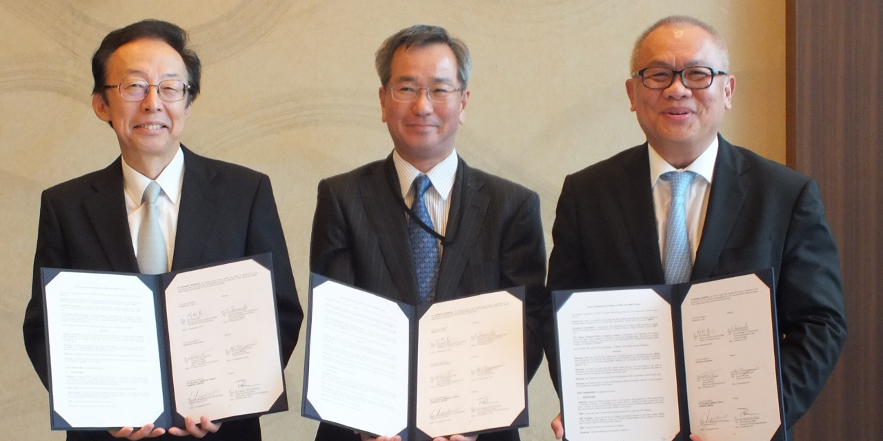Kuraray to Partner with Sumitomo, PTTGC on Butadiene Derivatives in Thailand