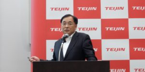 Teijin to Acquire Largest Automotive Composite Parts Manufacturer in US, Expand Light-weight Materials Business