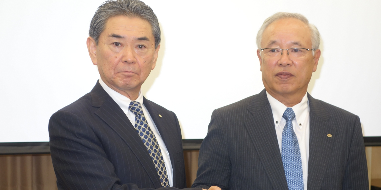Kumiai Chemical, Ihara Chemical to Merge in May 2017