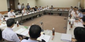 Japanese Ministries METI, MOE Initiate Review of Chemical Substances Act