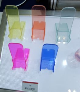 Rhombic Develops Color Masterbatch for Polypropylene