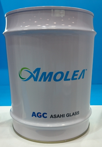 Asahi Glass Introduces Flourine-based Cleaning Agent to Replace Bromine and HCFCs