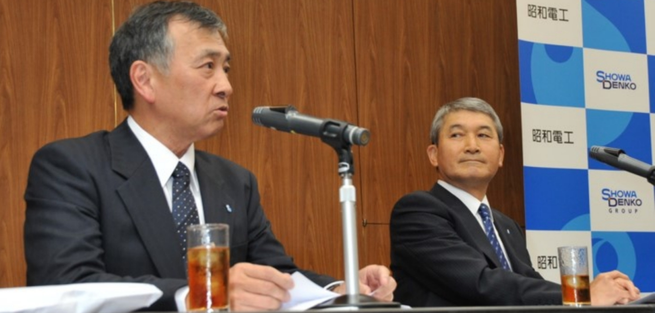 Showa Denko Names New President and CEO