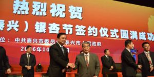 Morita Chemical Opens China Factory for LiB Electrolyte Production
