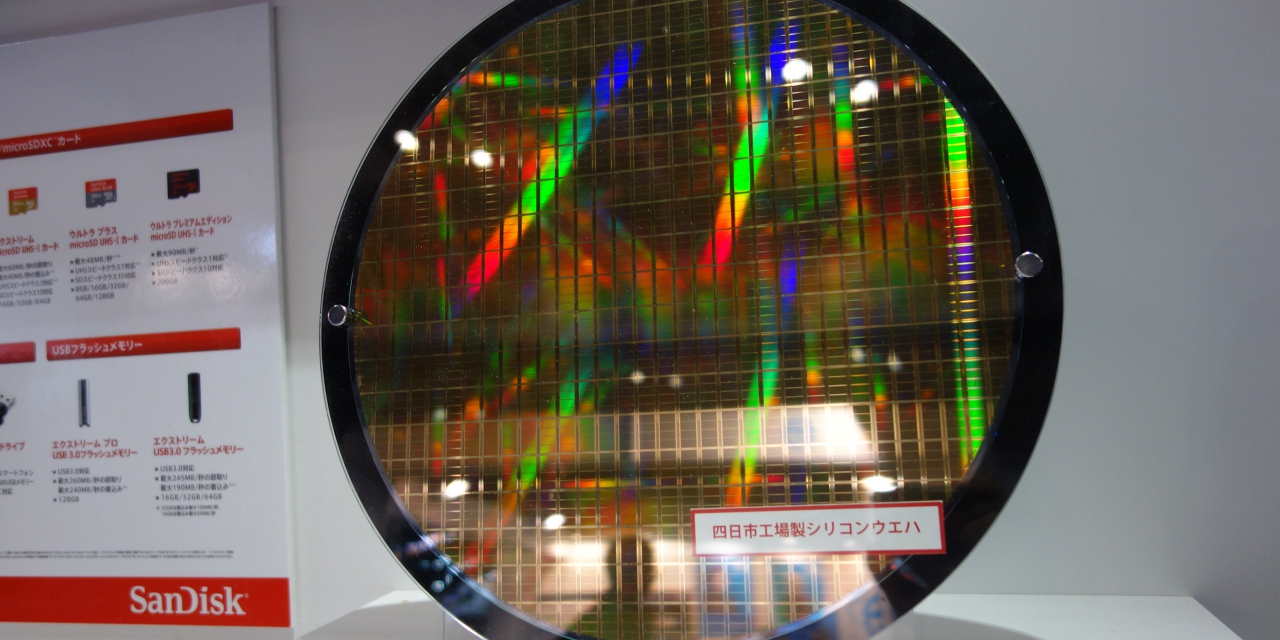 Supply–Demand Balance for Silicon Wafer Grows Tighter, Price Increase Looms