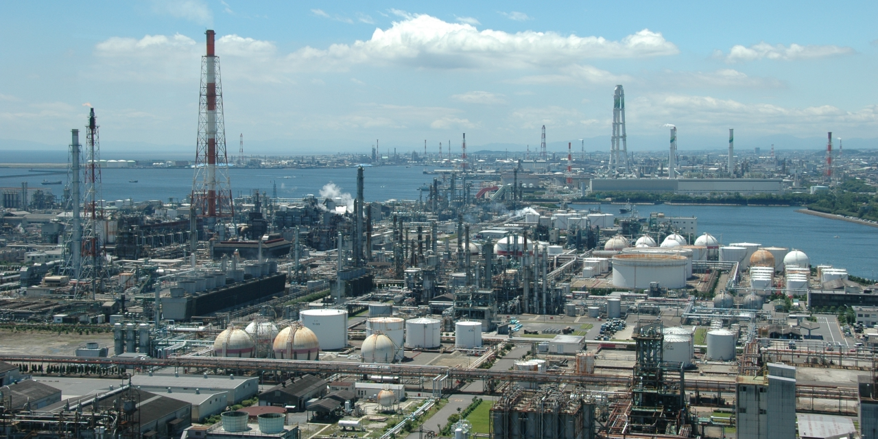 Industry and Academia Join Forces, Look to Develop Stable Operation Technology for Petrochemical Plants