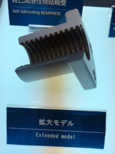 NTN Develops High-Load, Aluminum–Polymer Slide Screw Assembly