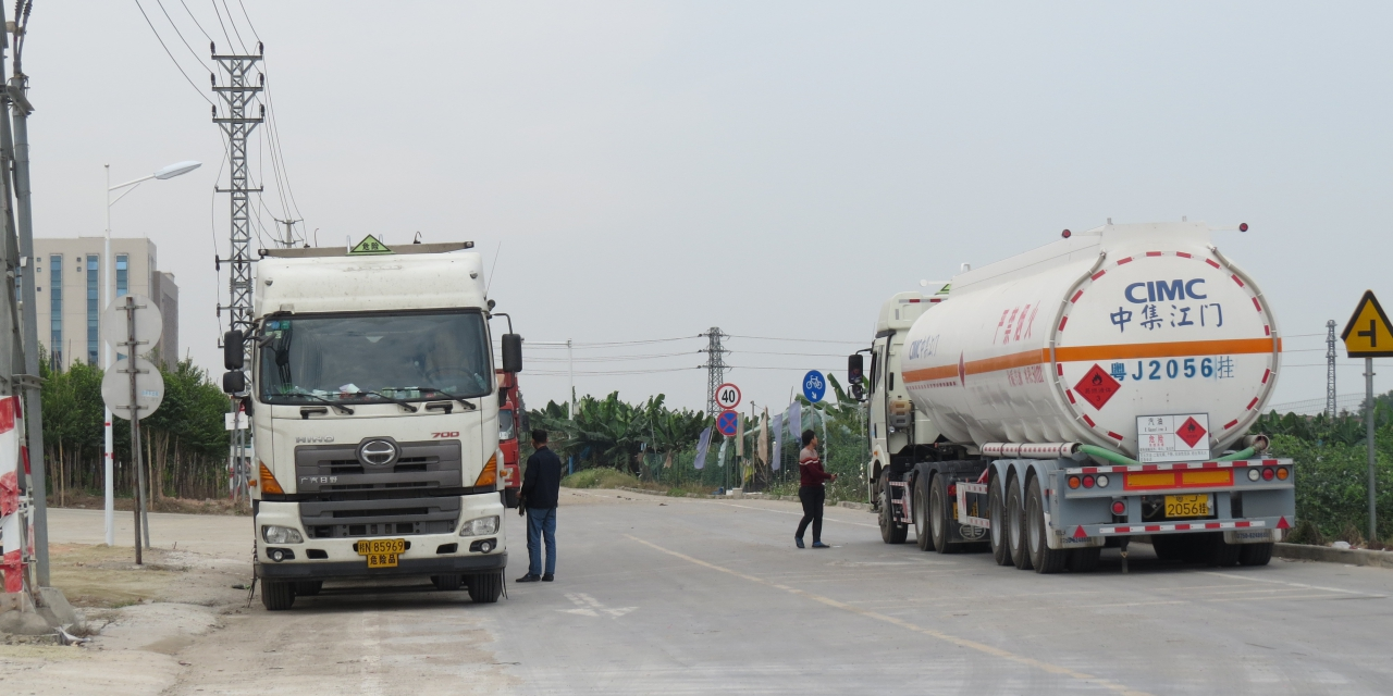China Draws up New Program With Stricter Hazardous Chemical Regulations