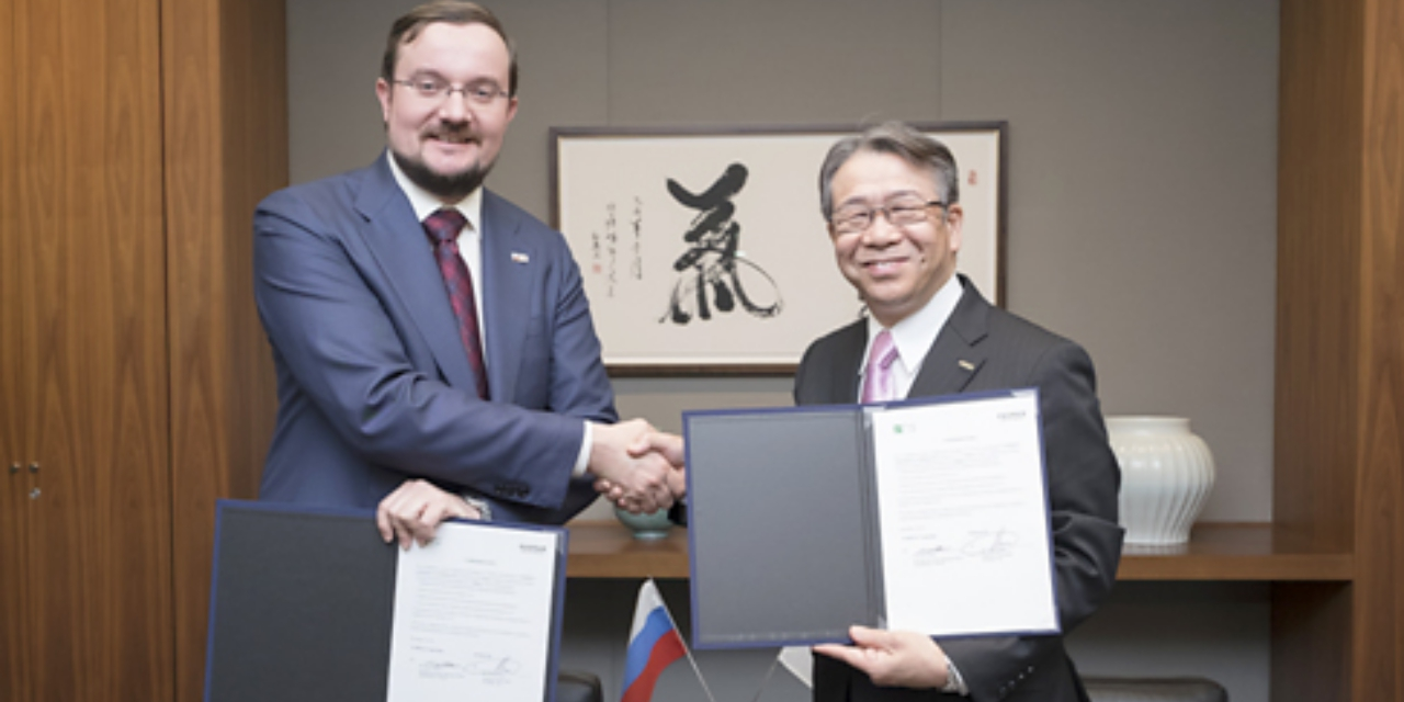 Fujifilm Partners with Major Russian Pharmaceutical Firm