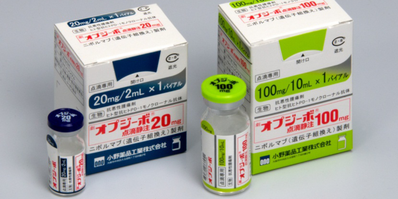Pharmaceutical Sales in Japan Surpass Ten Trillion Yen Again in 2016