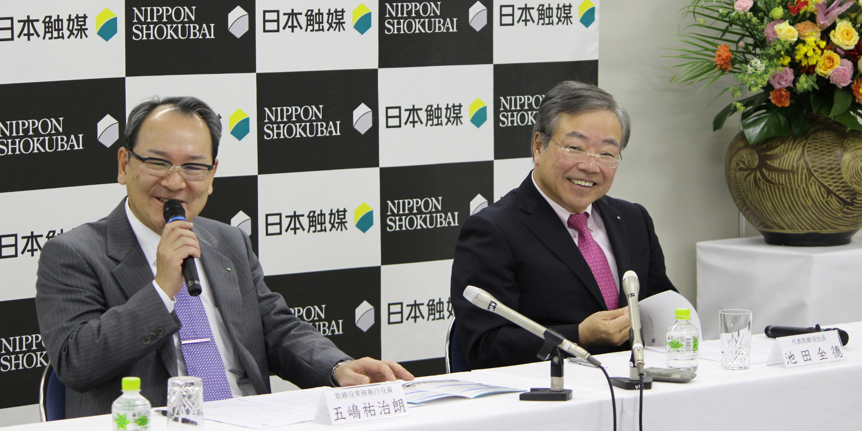 Incoming Nippon Shokubai President Discusses Changing of the Guard