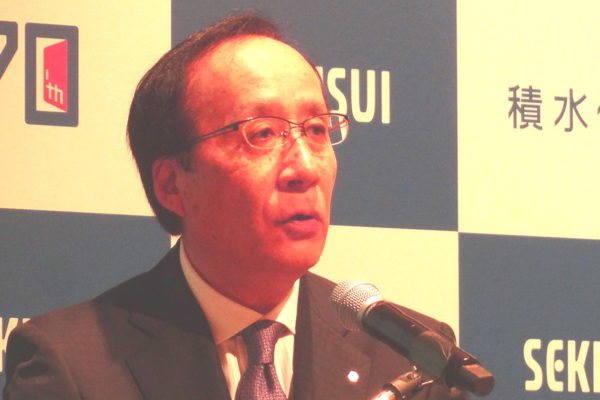 Sekisui Chemical to Inject 200 Billion Yen Into Strategic Investments