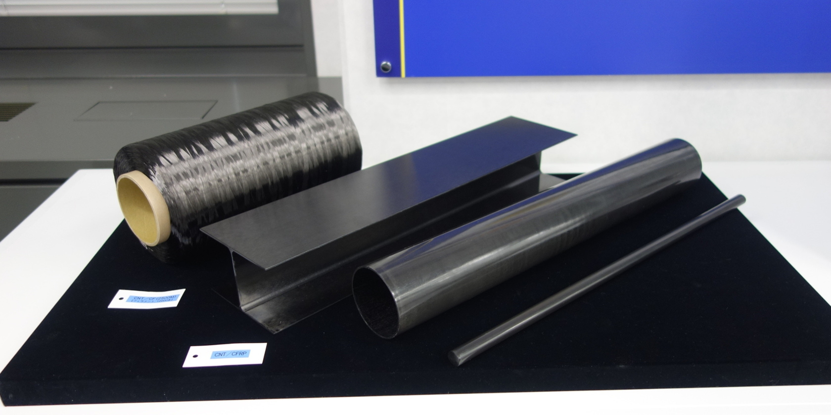 Nitta Aims to Commercialize CNT/CF Composite Within Two to Three Years