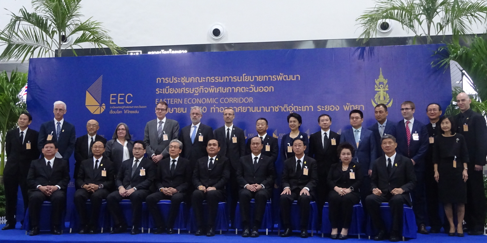 Thai Government Moves Full Steam Ahead to Develop Eastern Economic Corridor