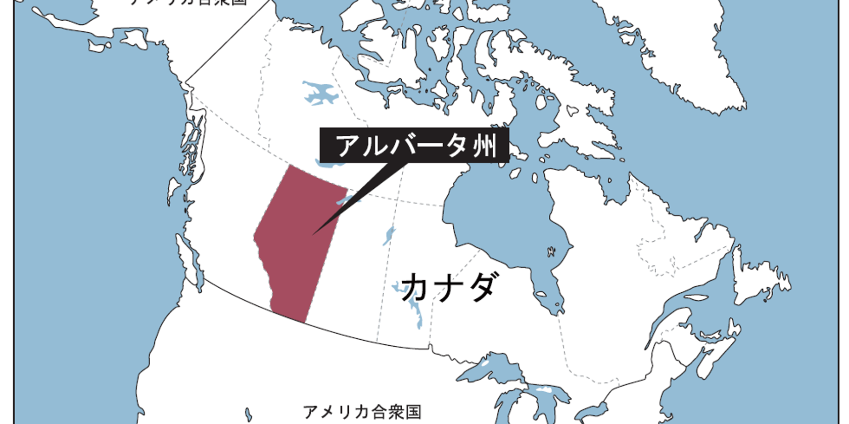 Canada Builds Petrochemical Presence With Rich Natural Gas Reserves – Part 1