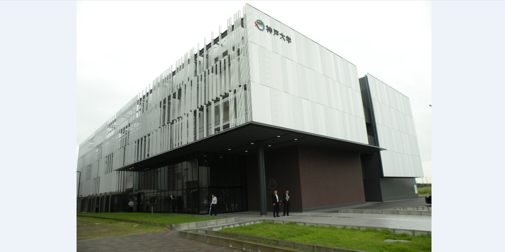 Kobe University to Help Establish Center for Training Monoclonal Antibody Professionals
