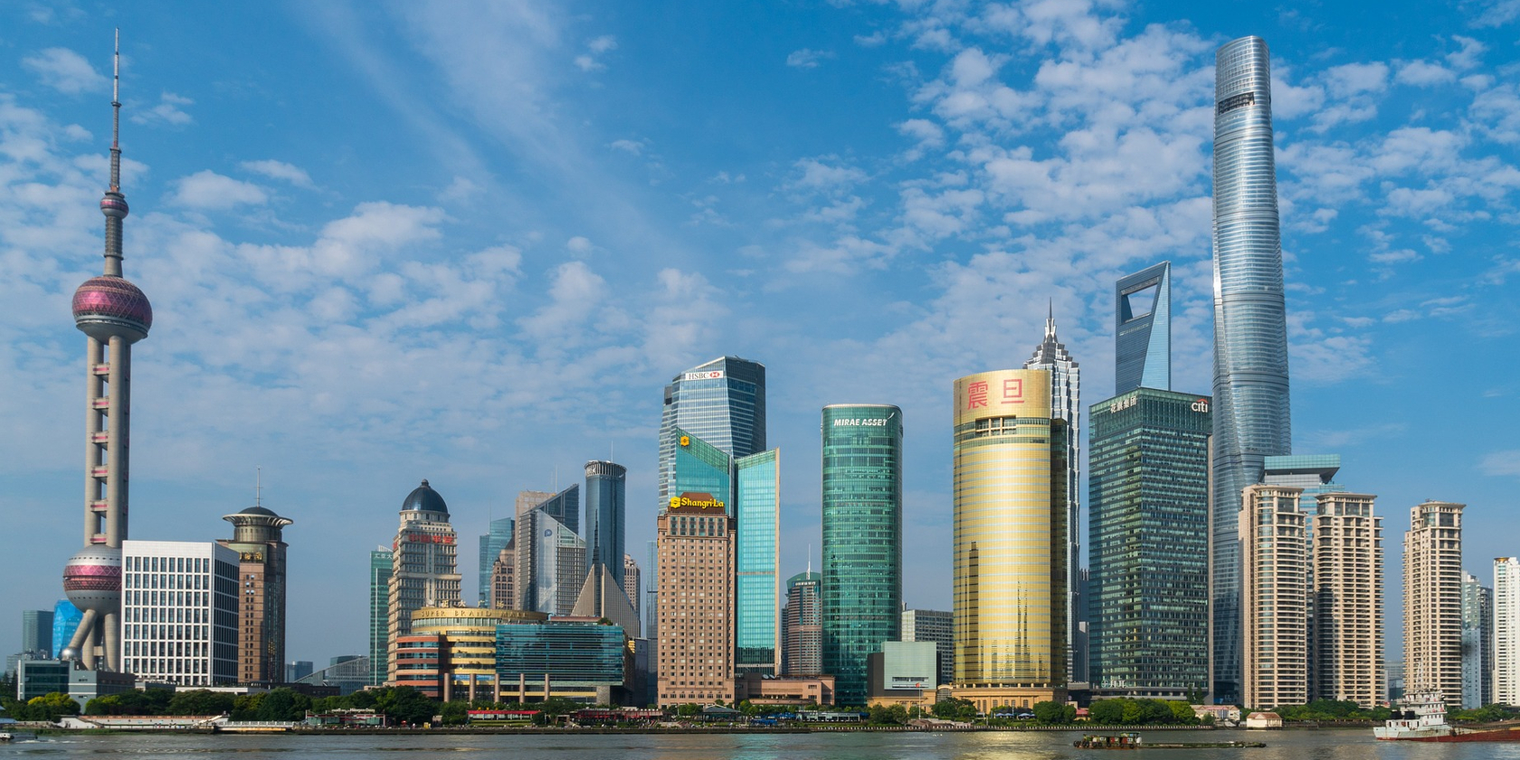Shanghai Softens Regulations to Encourage Science, Tech Growth