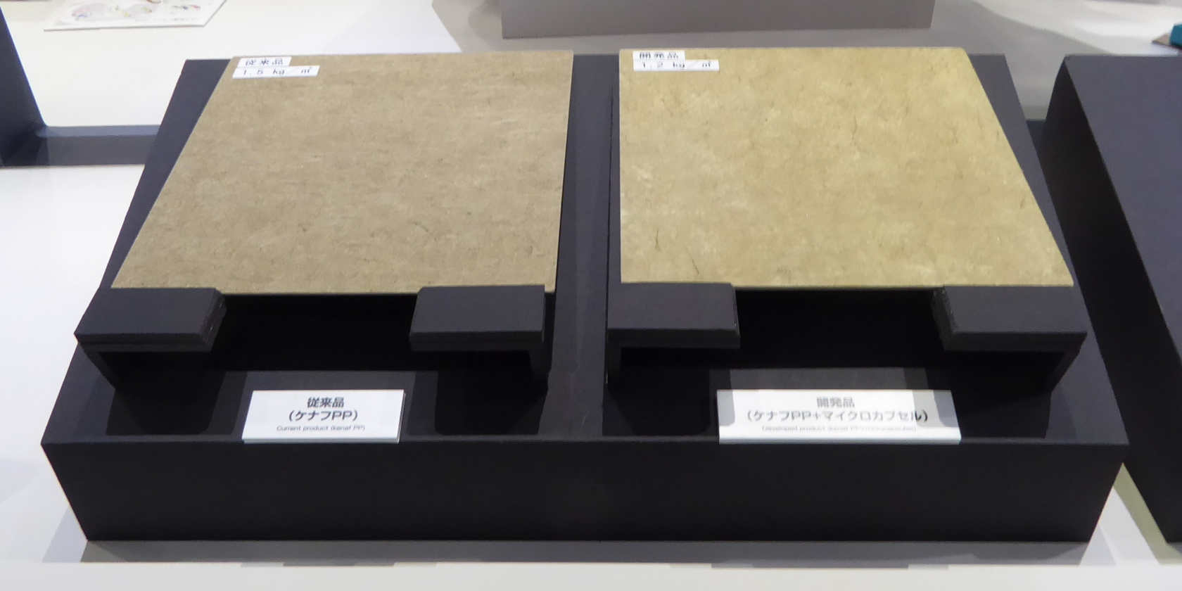 Toyota Boshoku Develops Lightweight Door Trim Material With Kenaf