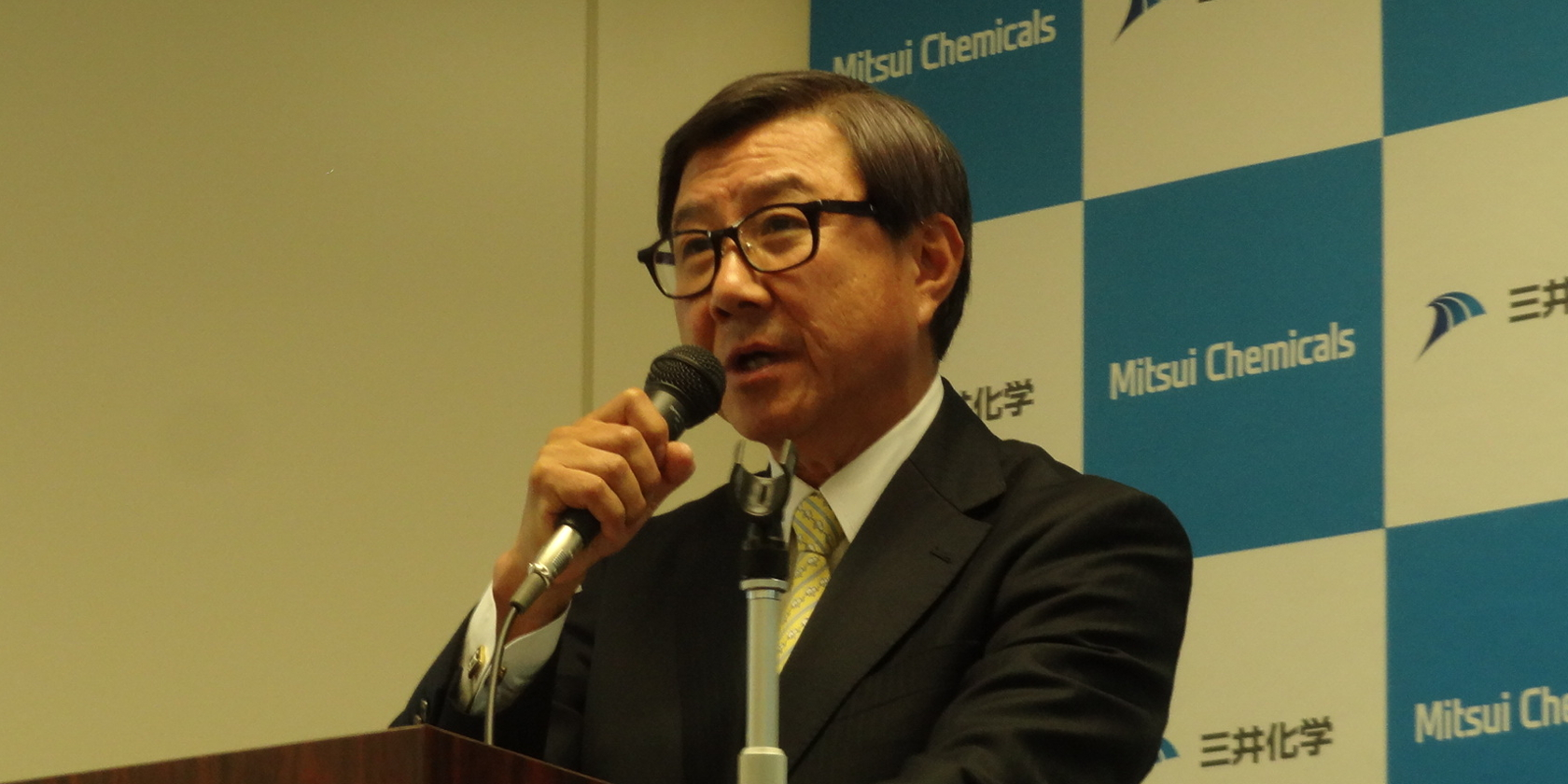 Mitsui Chemicals Earmarks 350B Yen for Investments Through 2020