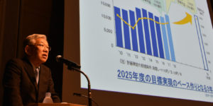 Asahi Kasei Reveals Record 200B Yen Investment Plan for 2017