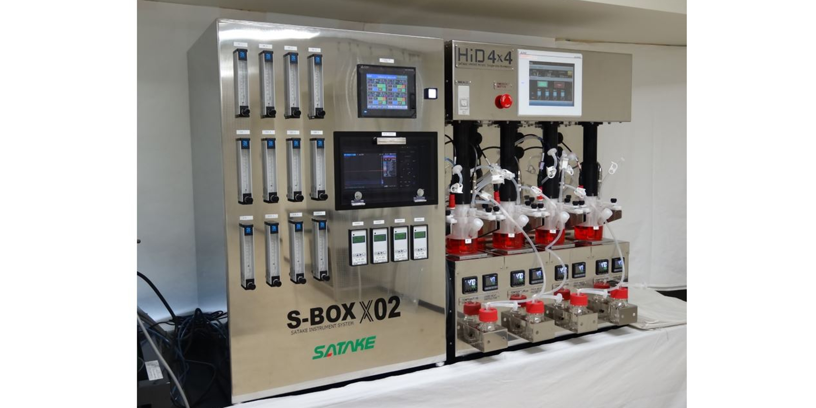 Satake Chemical Equipment to Launch World's First Industrial iPSC Mass-Production System