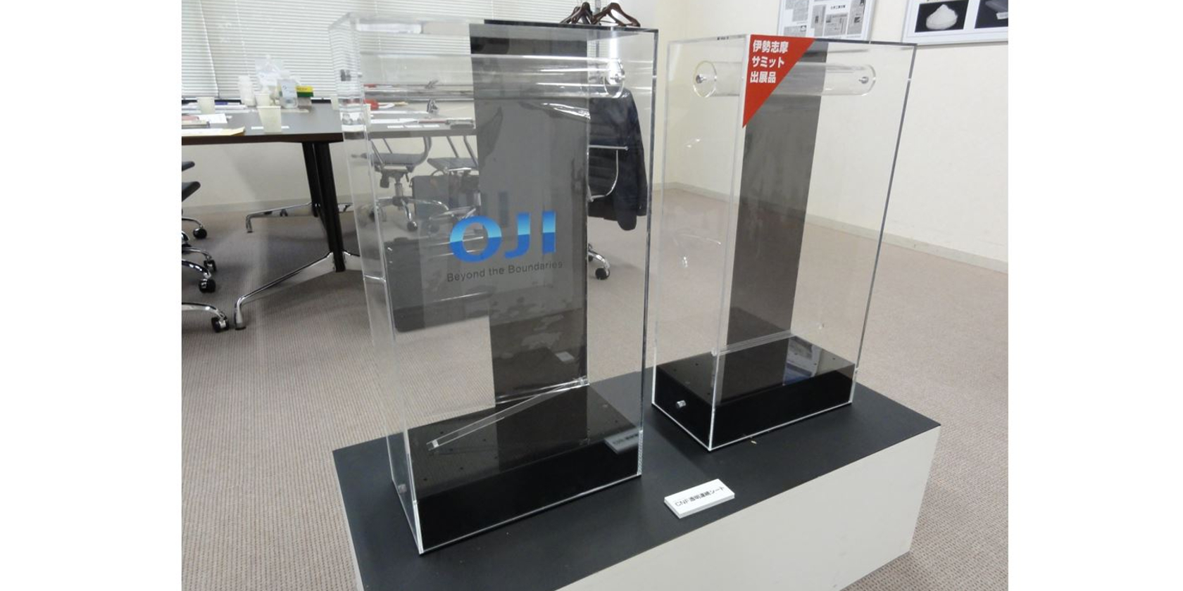 Oji Aims to Break the 10B Yen Barrier With CNF Sales