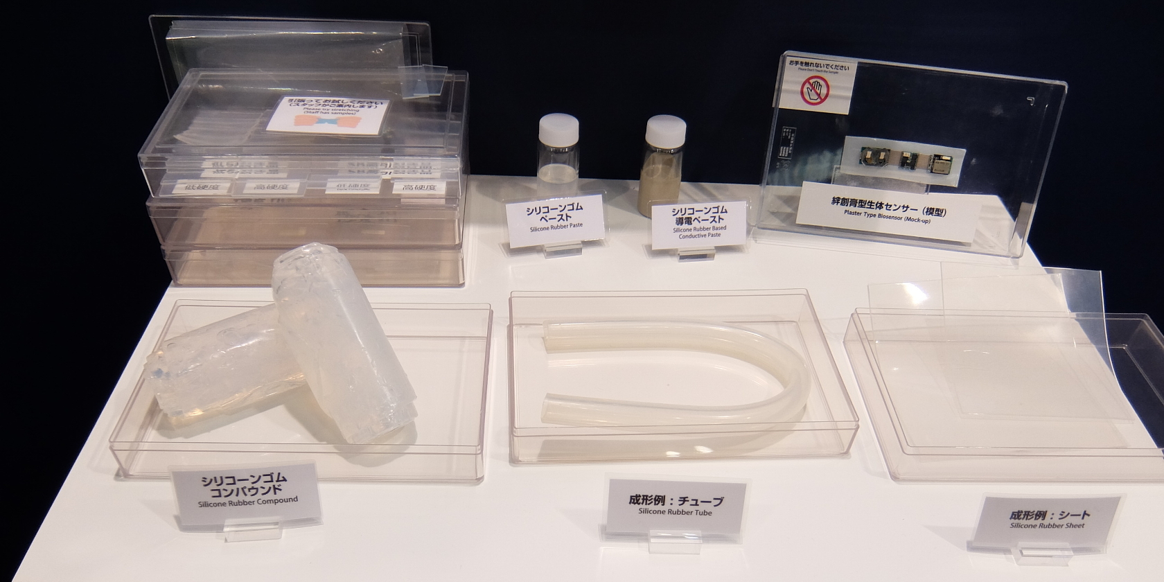 Sumitomo Bakelite Develops Silicone Rubber Compound With High Tear Strength