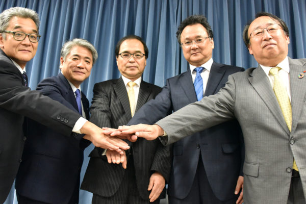 Japanese Chemical Giants to Leverage AI, Big Data for Joint Research Into Polymer Materials