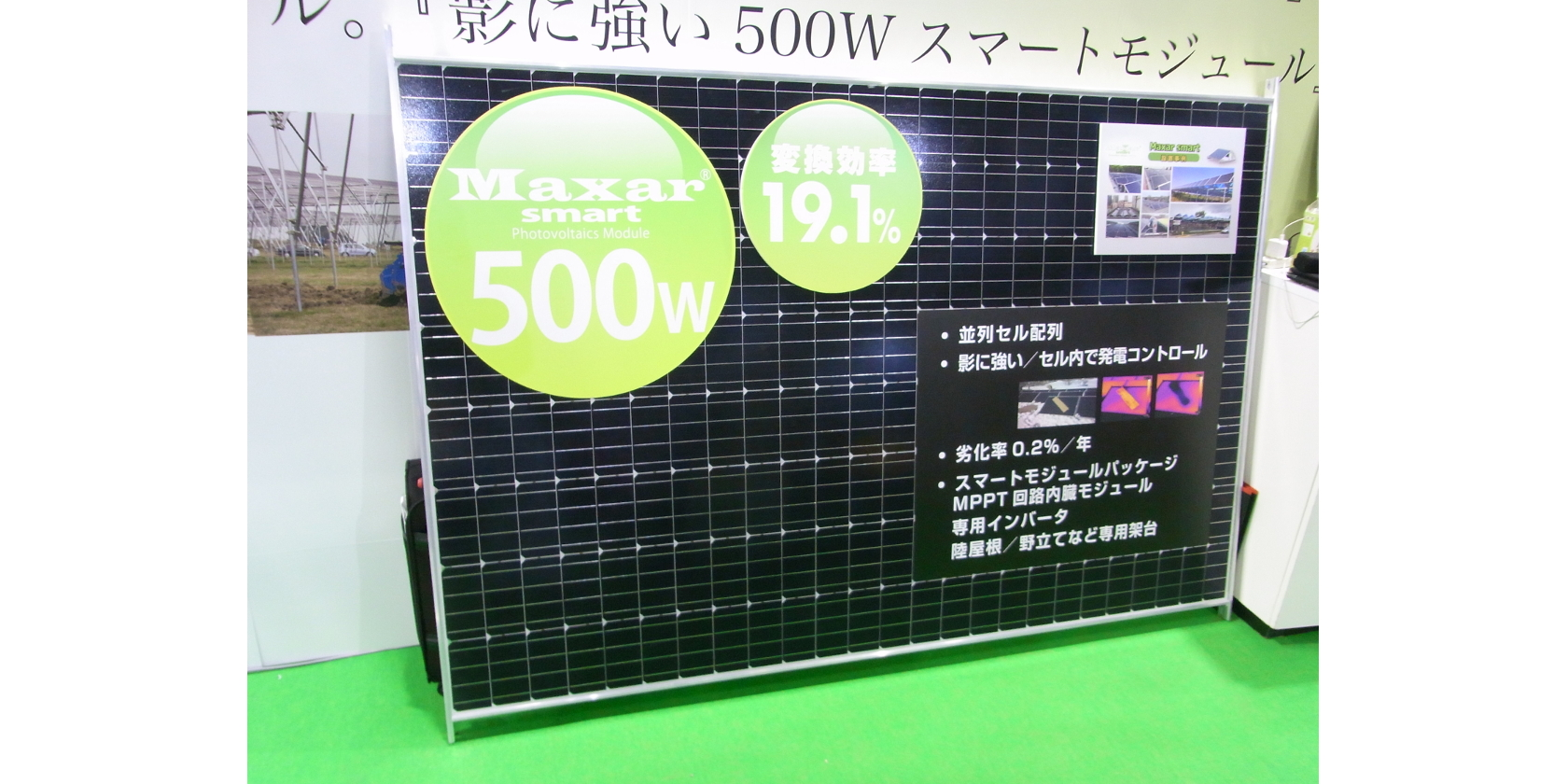 Across the 300-Watt Barrier, PV Manufacturers Offer Ever Higher Outputs in New Era for Solar