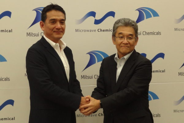 Mitsui Chemicals Partners With Microwave Chemical