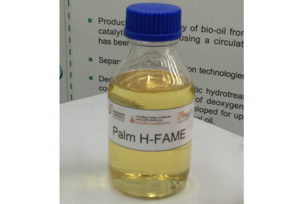 Japan, Thailand Get Ready to Move Joint H-FAME Biodiesel Project Into High Gear
