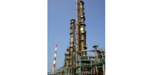 Ube Industries to Double Shipping Capacity for Ammonia