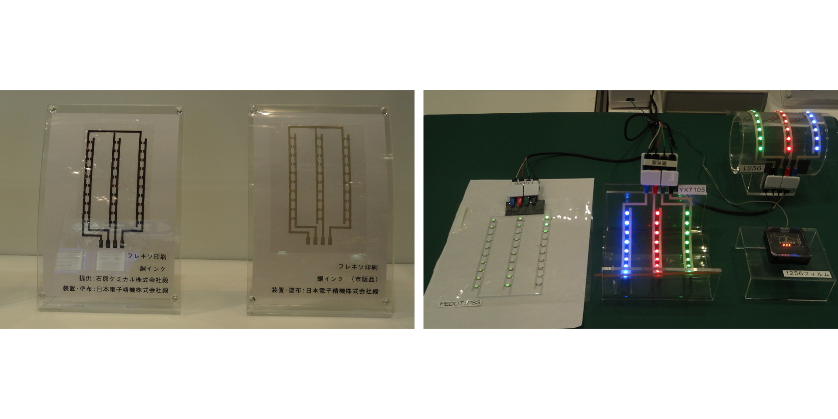 Mitsubishi Chemical Develops Transparent Film with Epoxy Resin