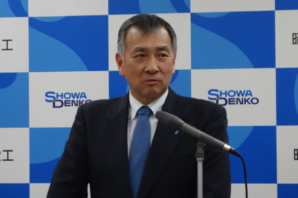 Showa Denko President: Acquiring SGL Graphite Electrode Business Will Secure 10B Yen in Annual Profits