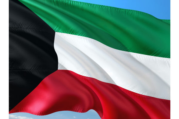 Asahi Kasei Awarded Water Treatment Project in Kuwait, Largest in Company History