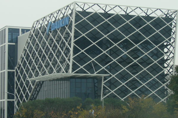 Catalyst for Expansion: More Japanese Chemical Firms Open Labs in China