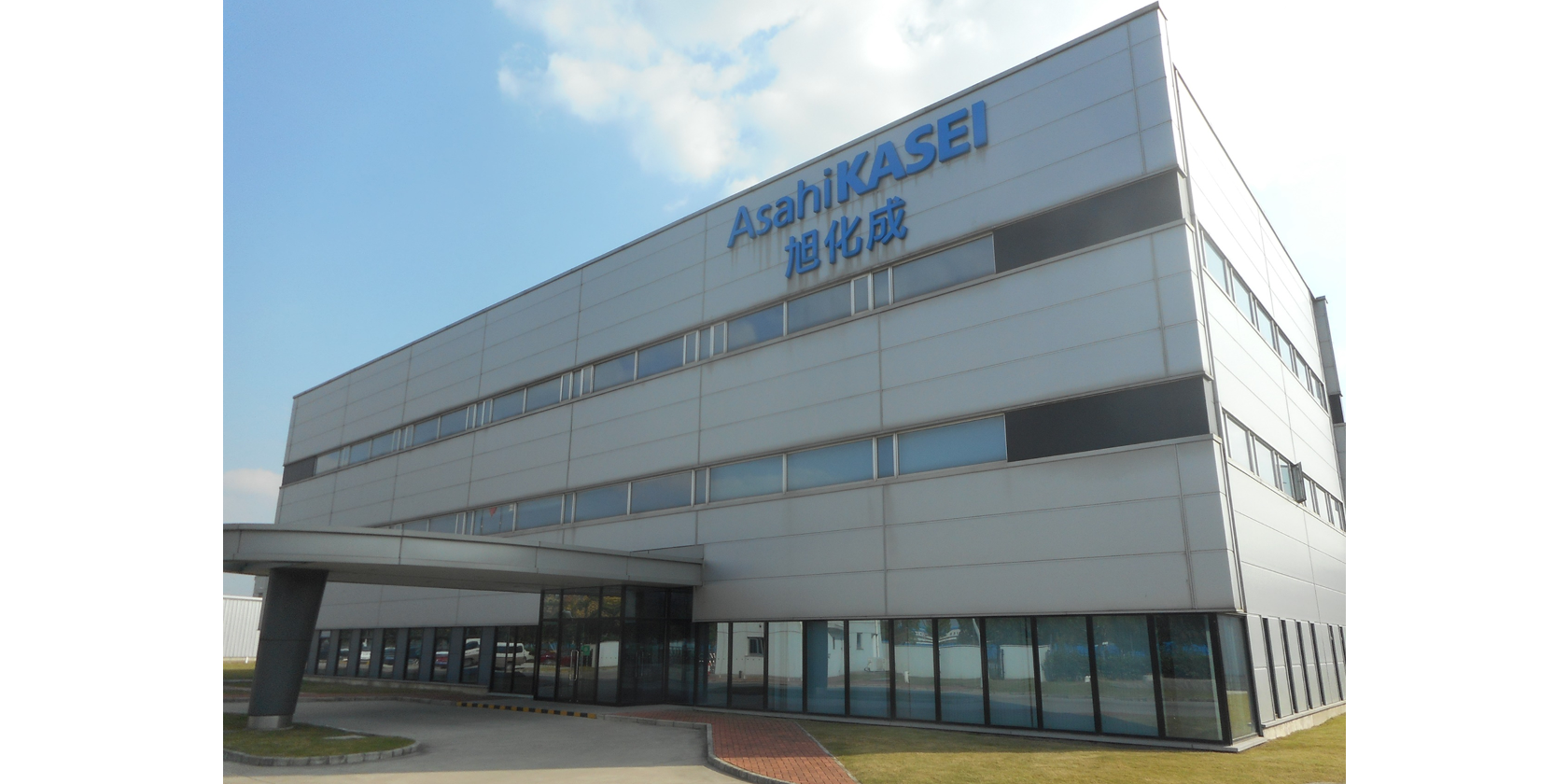 Asahi Kasei Plant in China to Help Build Asia-Wide Photosensitive Resin Business