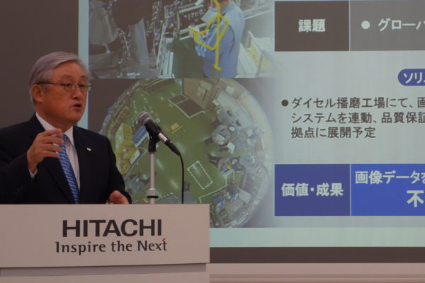 Hitachi Looks to Connect Manufacturing Equipment Across the Globe