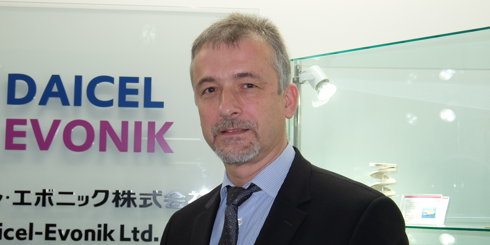 Evonik Targets Japanese Companies for Expanded Sales of Fuel Tube PA12