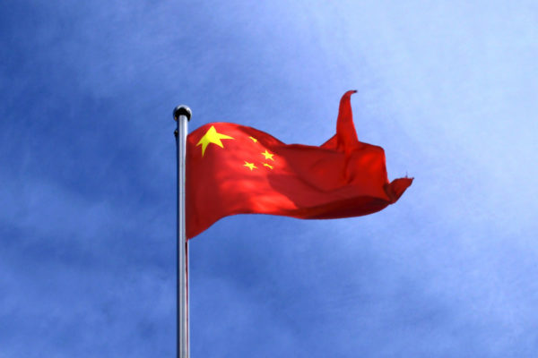 China Establishes Industry Group to Grow Hydrogen and Fuel Cell Sectors