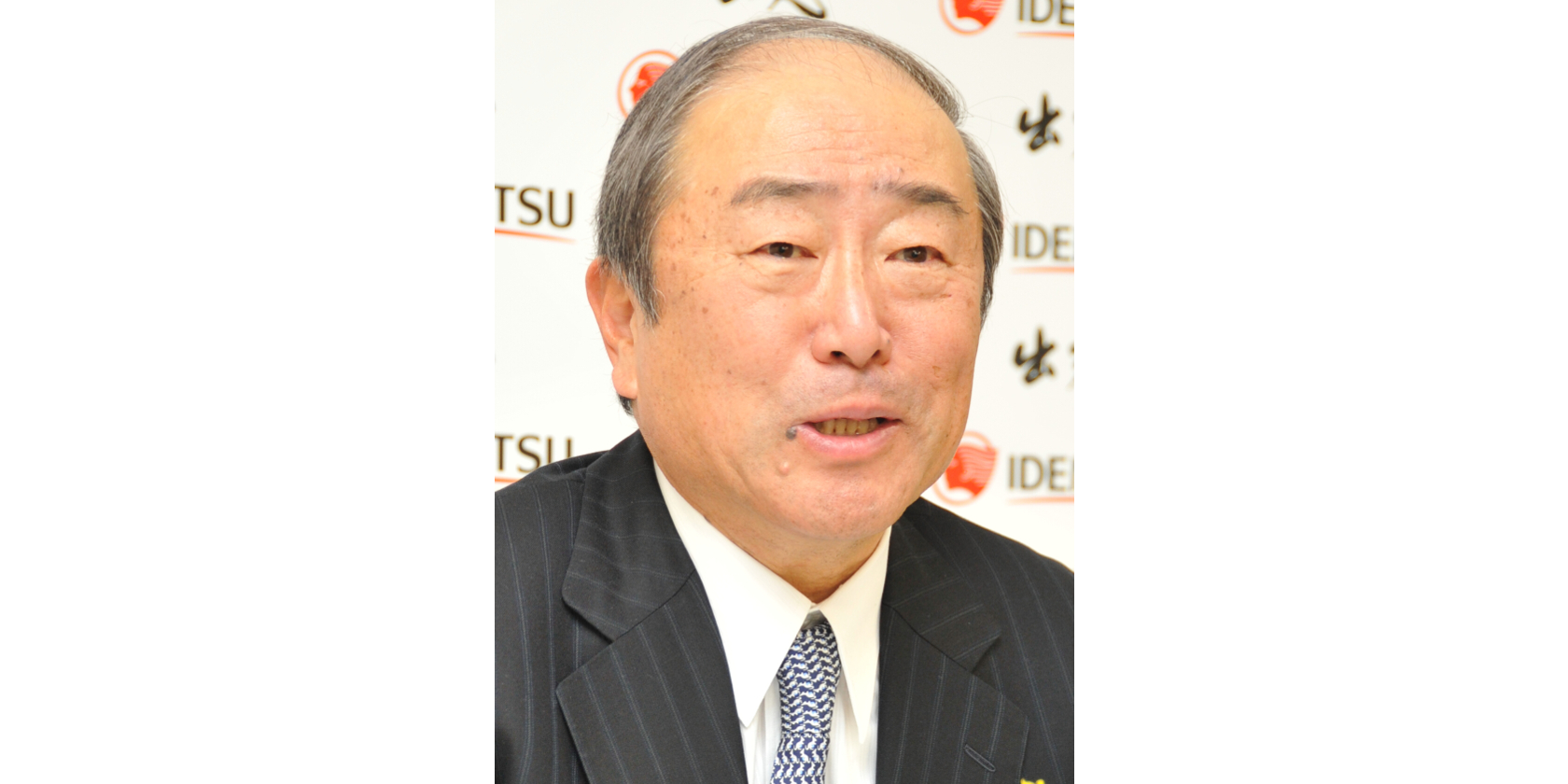 Interview: Idemitsu Kosan President Takashi Tsukioka Talks Company Aims, Alliance With Showa Shell