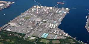 Showa Denko to Build up Petrochemical Revenue Base for Medium–Long Term