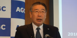 Asahi Glass Aims for 160B Yen in Operating Profit by 2020 With New Medium-Term Plan